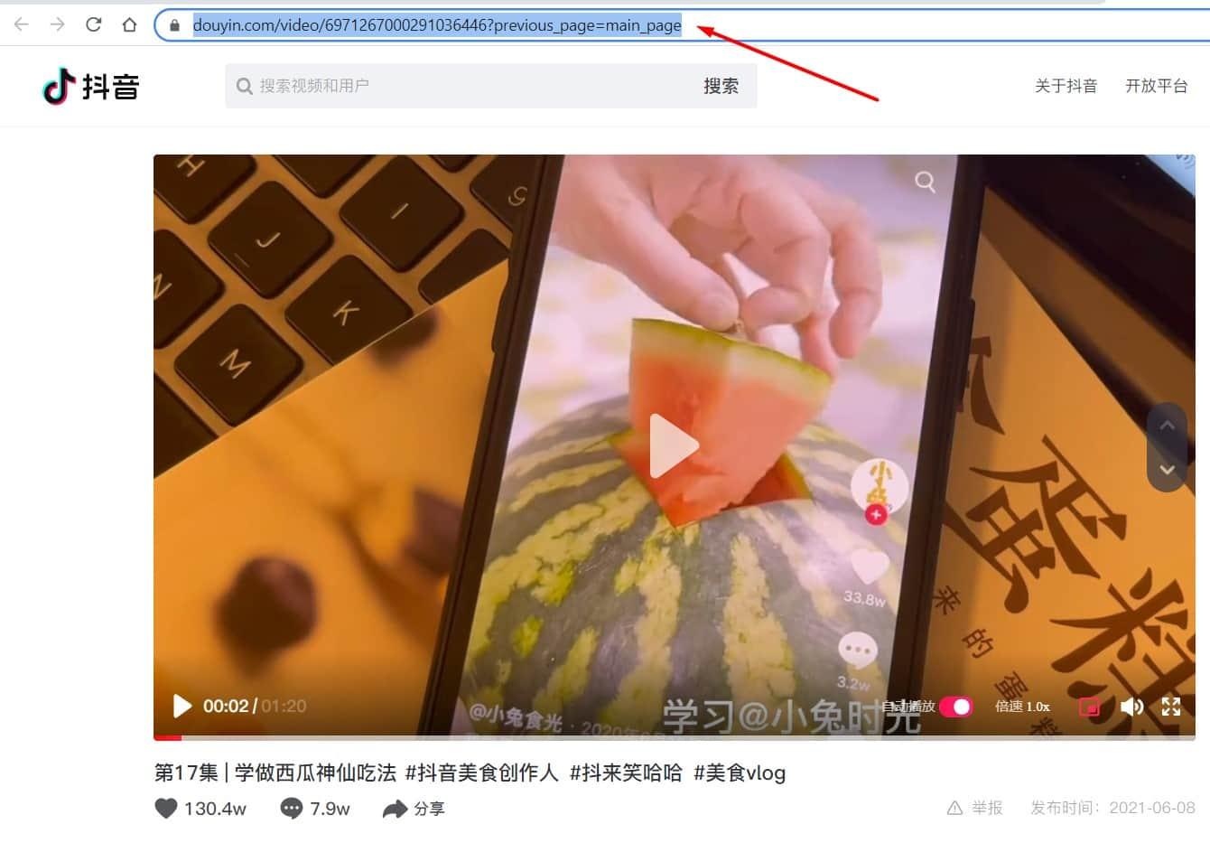 Cách lấy link tải video Douyin trên máy tính